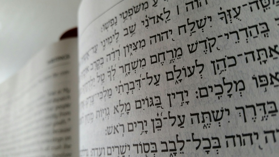 analysis of the messiah and the psalms The psalms have much to say about jesus the messiah jason jackson details the characteristics of these moving prophecies.