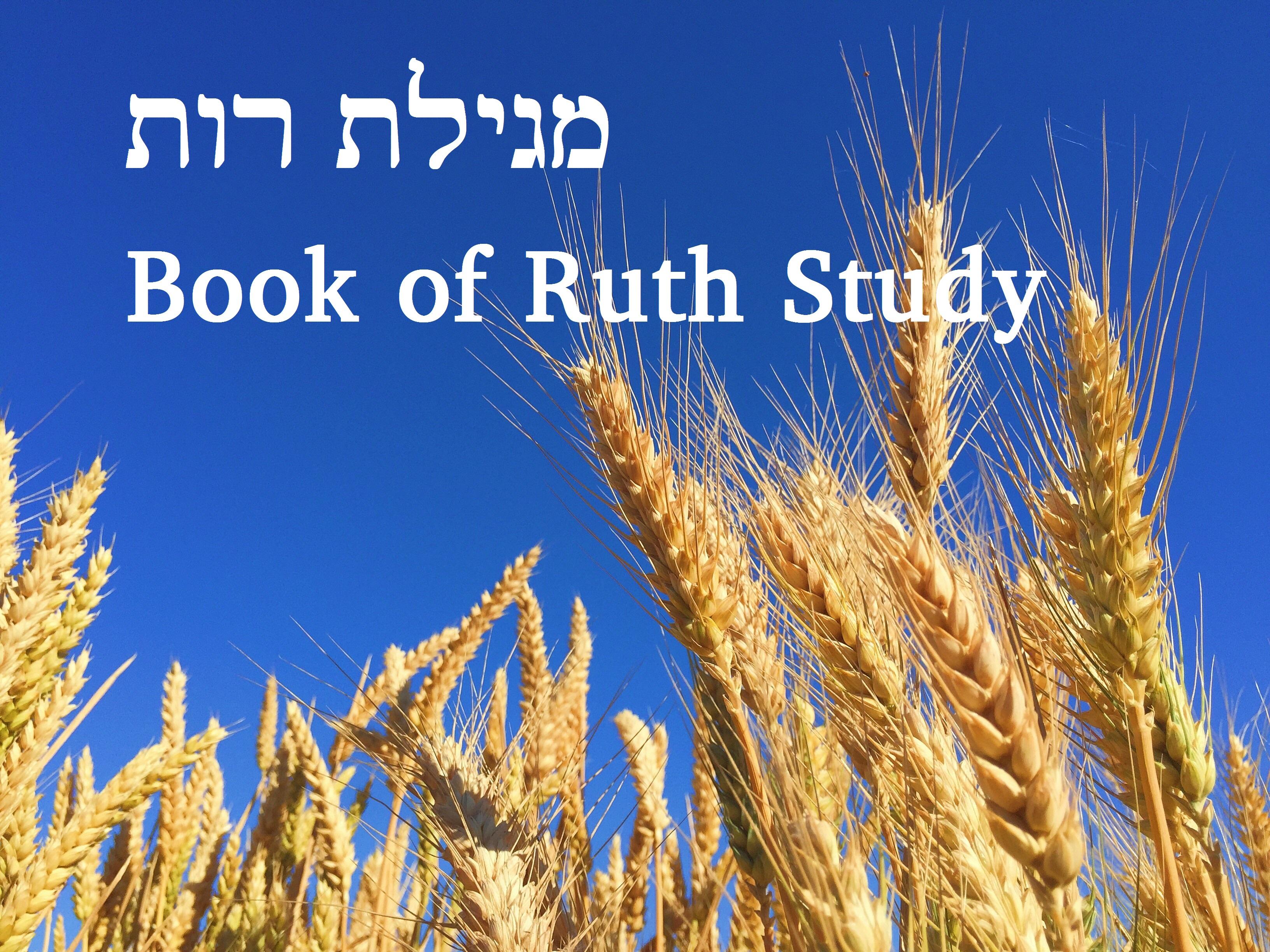 Baruch - Bible Blender